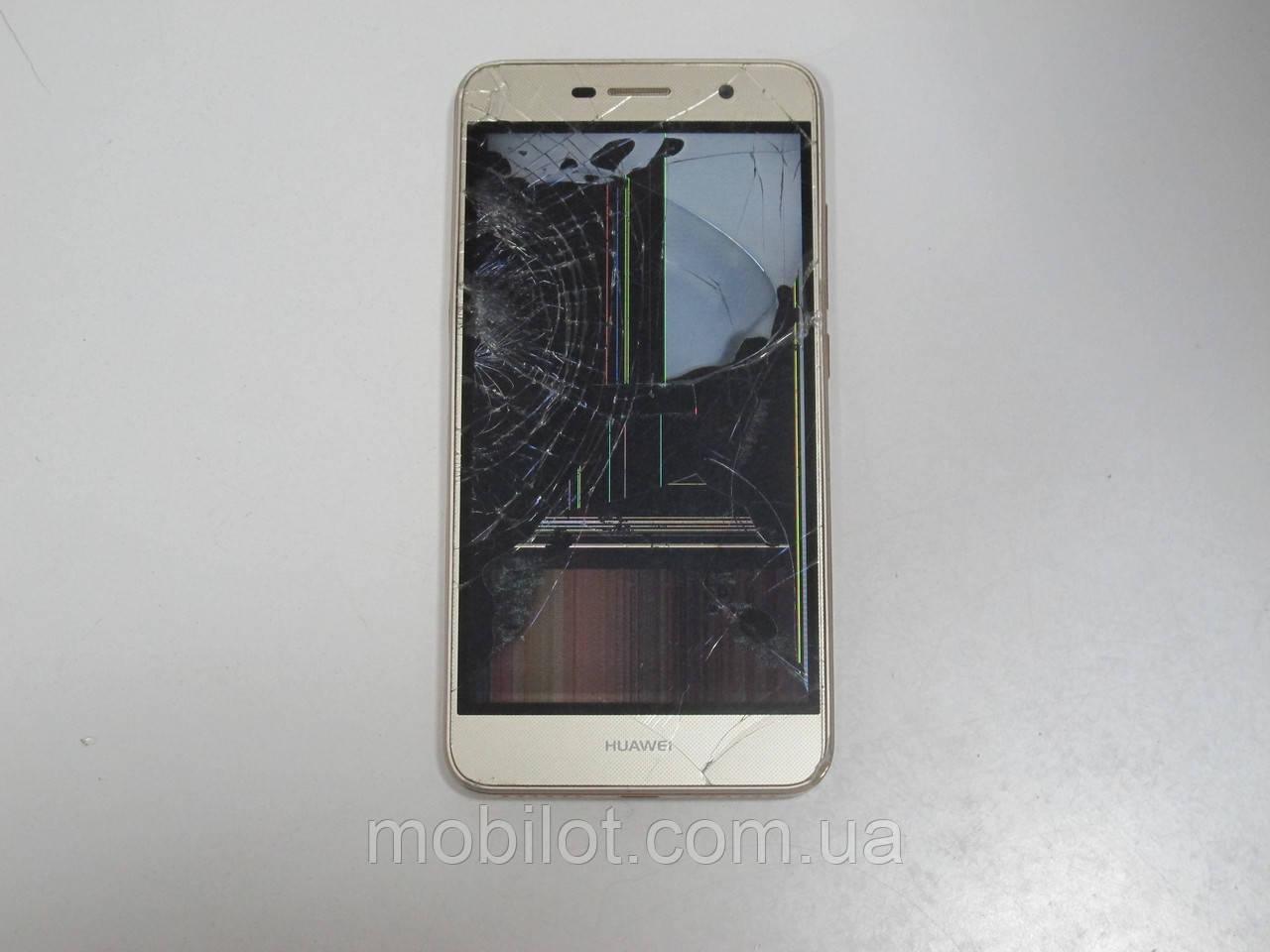 Мобильный телефон Huawei Y6 Pro Titan U02 (TZ-6829)
