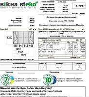 М/п окно STeko S300