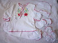 Комплект для новорожденных интерлок вышивка