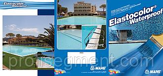 Краска для бассейнов Elastocolor Waterproof 20 кг,Харьков