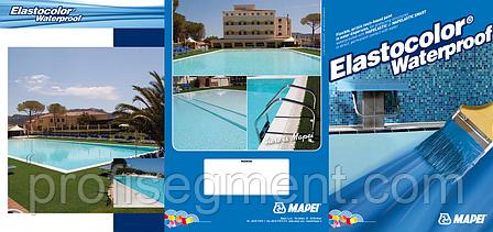 Краска для бассейнов Elastocolor Waterproof 20 кг, фото 2