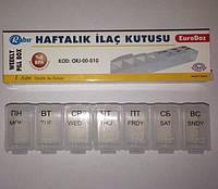 Таблетница Неделя на 7 отделений, Турция