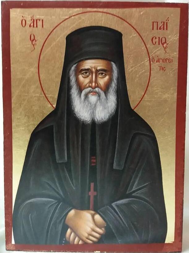 Ікона Святий Паїсій Святогорець