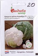 Семена капусты цветной Аламбра F1