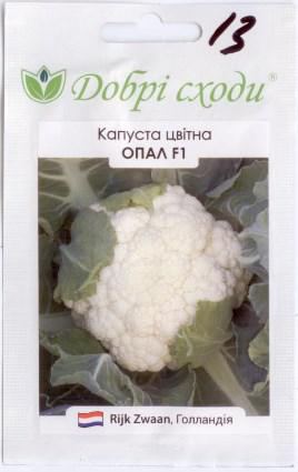 Семена капусты цветной Опал F1