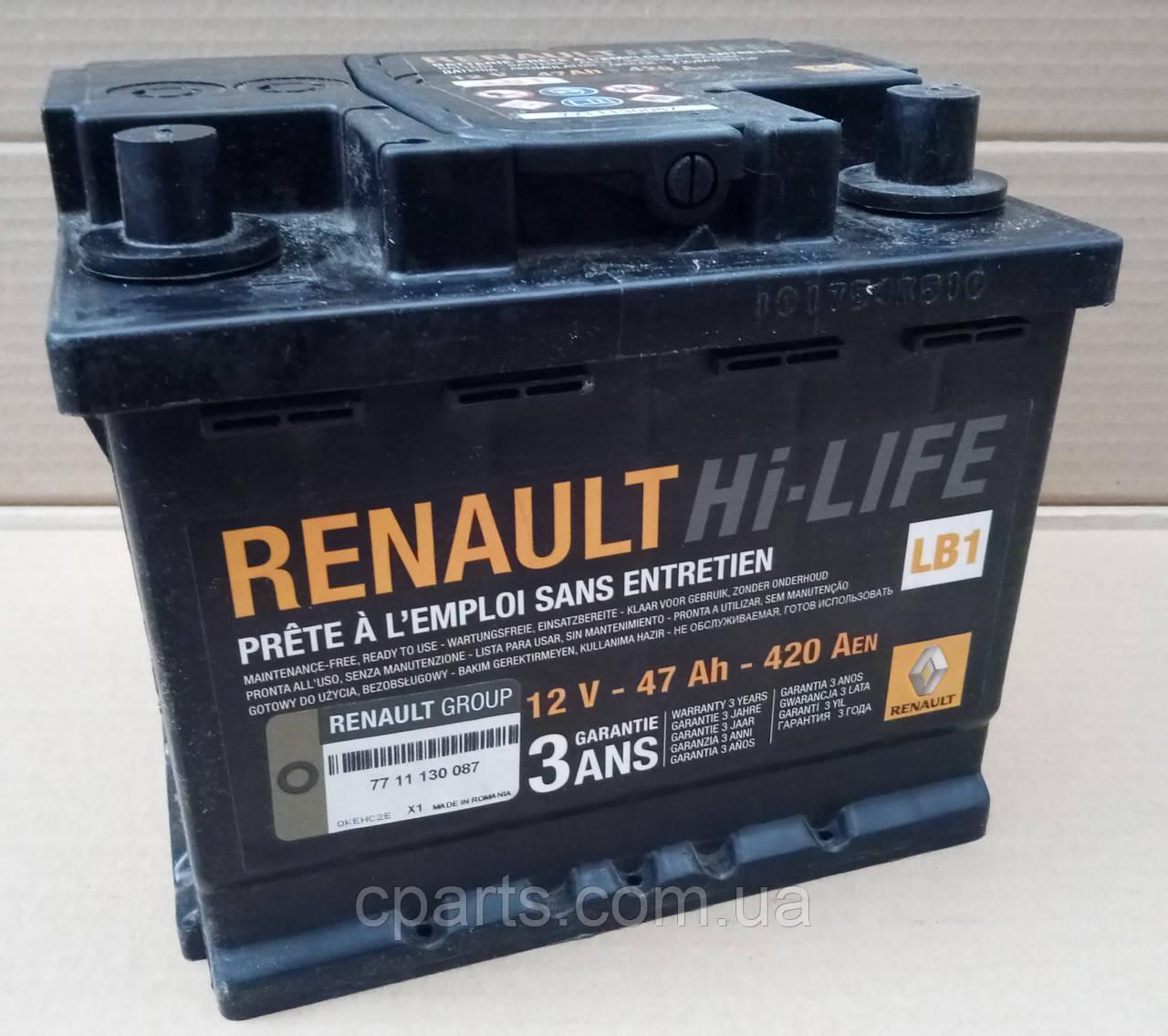 Аккумуляторная батарея (47 Ah-420 A) Renault Logan (оригинал)