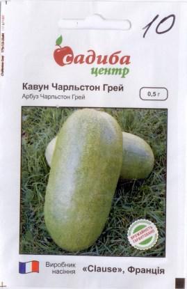 Семена арбуза Чарльстон Грей