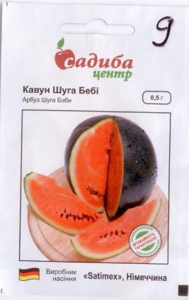 Семена арбуза Шуга Бейби