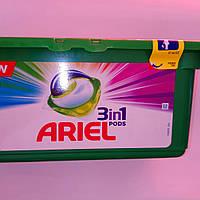 Капсулы для стирки Ариэль для цветных вещей  Ariel Pods Color  28 шт