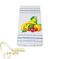 Полотенце кухонное вафельное 30*50 фрукты
