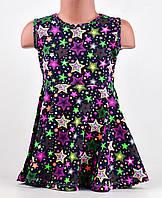 Літні Дитячі Сукні Туреччина. Flink Kids 08-1. розмір на 6 років.
