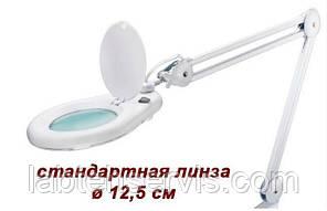 Лампа-лупа с увеличением на 5 диоптрии