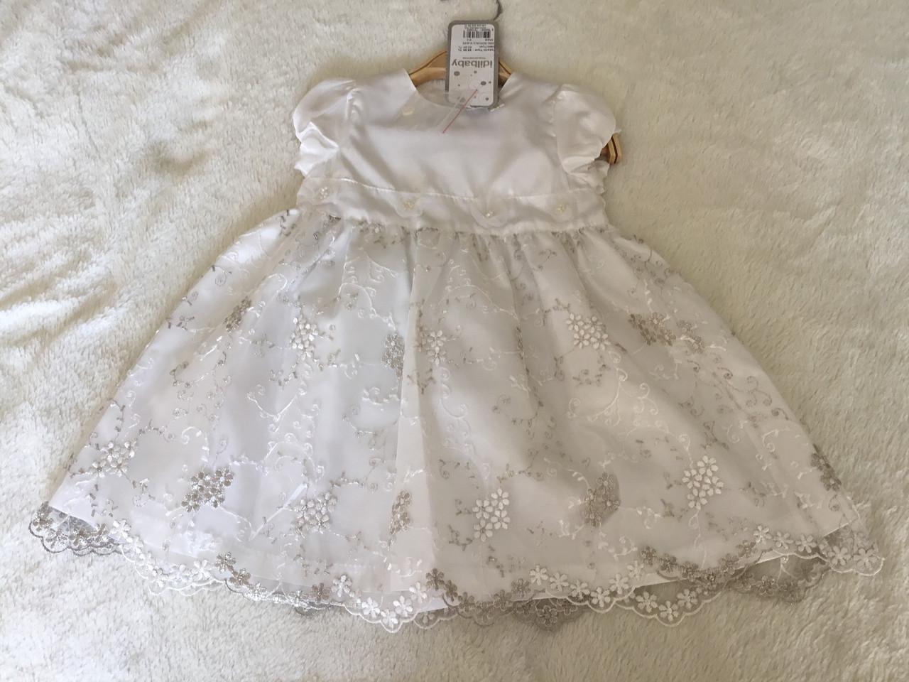 Красивое платье для девочки белого цвета на лето