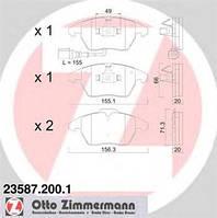 Тормозные колодки передние Zimmermann для Octavia A5 1.8TSI, 2.0FSI, 2.0TFSI, 2.0TDI, 1.9TDI 4x4