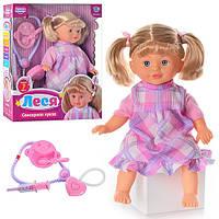 Кукла M 2143 RI Леся