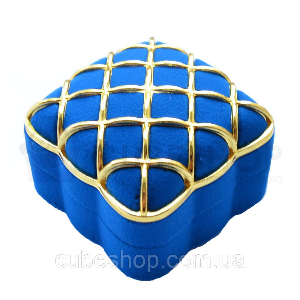 """Футляр для кольца """"Золотая сетка"""" голубой"""