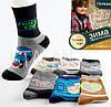 Подростковые ангоровые носки с махрой внутри Nanhai 753 Z. В упаковке 12 пар