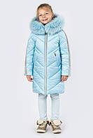 Красивая теплая  детская зимняя куртка