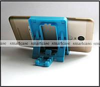Синяя настольная пластиковая подставка трансформер для фиксации планшета, смартфона (просмотр видео), фото 1