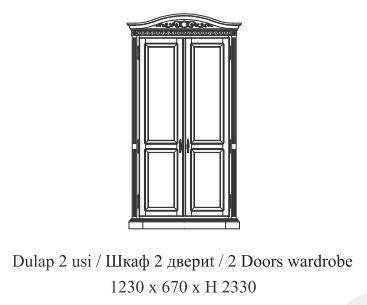 Шкаф 2-х дв с зеркалами Venetia Simex