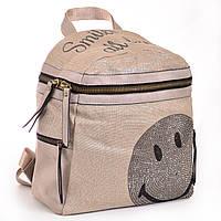 Сумка - рюкзак, серый