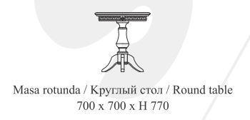 Стол круглый /d 700/ Venetia Simex