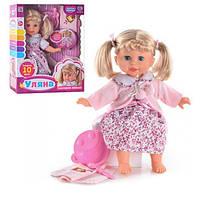 Кукла M 2139 Ульяна