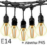 Ретро гирлянда Уличная  5 м комплект  Патрон е 14  ,10 ламп Эдисона Р  45 тёплый приятный свет, фото 5