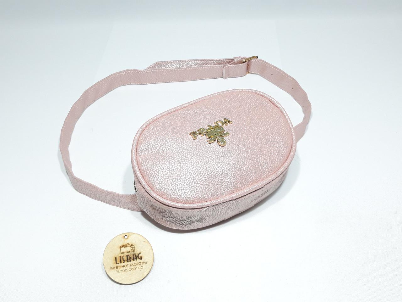 7254a872241a ... Женская повседневная стильная сумка на пояс Prada копия розового цвета  , фото 4 ...