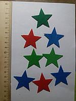 Аппликация клеевая  звездопад №2, 8 шт.(уп.)
