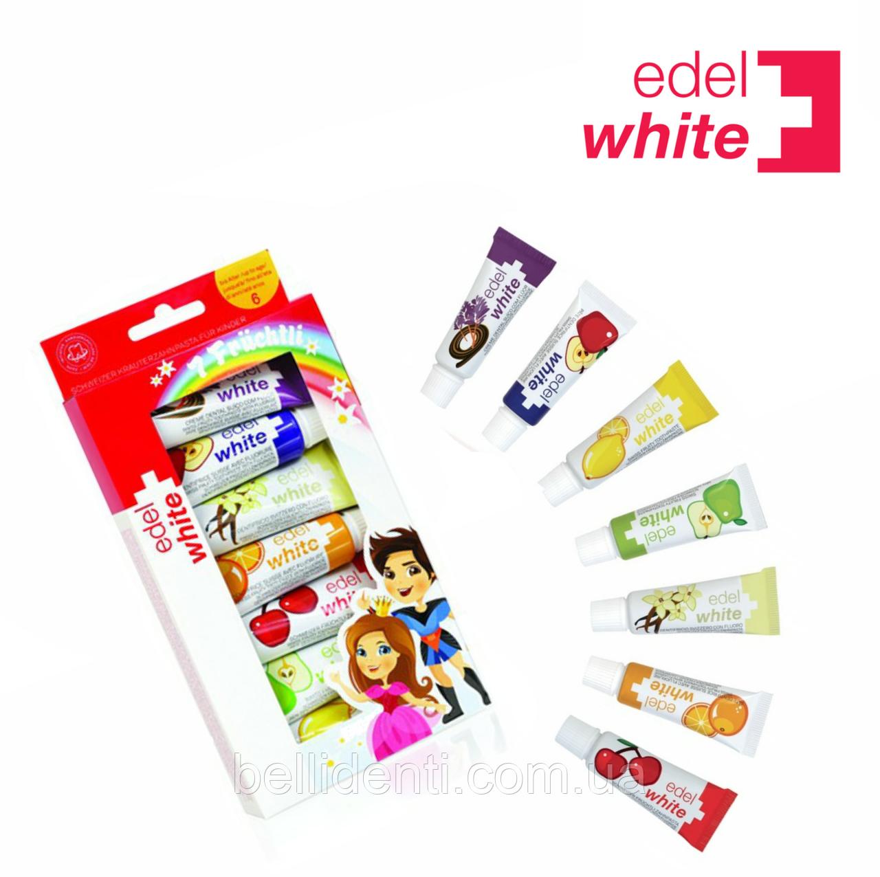 """Детская зубная паста Edel+White  """"7 фруктов"""",  набор 7 паст по 9,3 мл"""