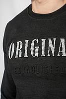 Свитшот мужской с надписью 85F023-1 (Черный)