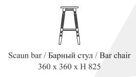 Стілець бар /тканина/ Venetia Lux Simex