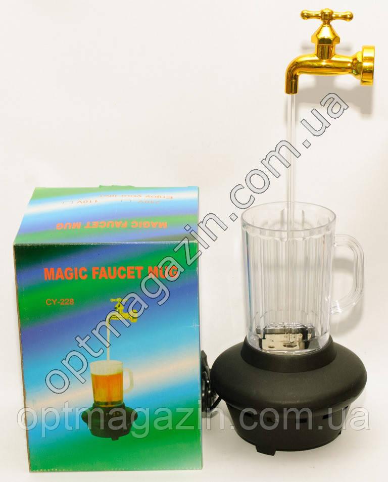 Нічник Магія кран гуртка (Magic faucet MUG)