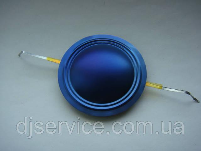 мембрана (алюминий) для драйверов (пищалок) диаметром 34.4-34.5mm для Celestion cdx1-1425
