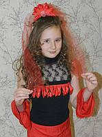 Карнавальный  костюм Кармен для девочки продажа, прокат
