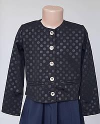 Школьный пиджак чёрного цвета для девочки