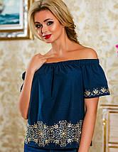 Хлопковая блуза с вышивкой и открытыми плечами (2225-2222-2228-2226-2227 svt), фото 3