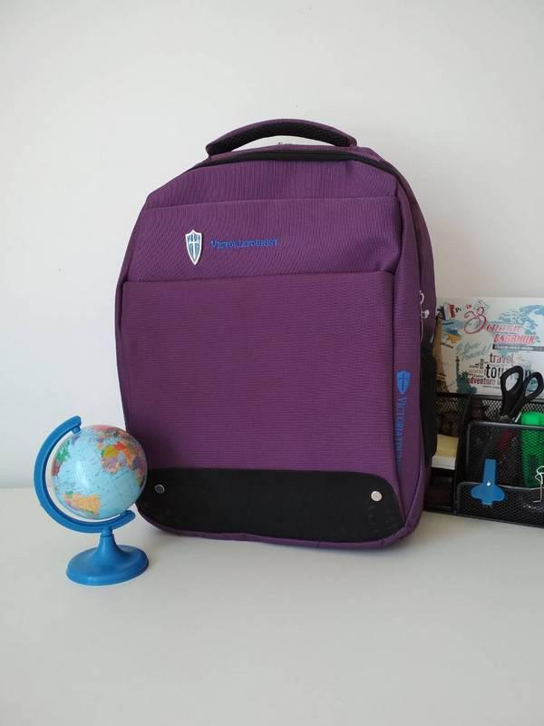 Вместительный рюкзак для подростка 45*33*17 см