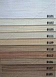 Рулонні штори День-Ніч Розкіш B-103 кедр, фото 3
