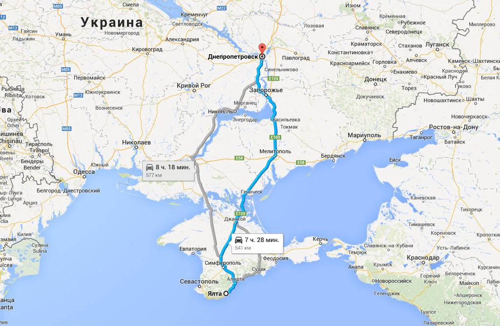 Ялта → Днепропетровск