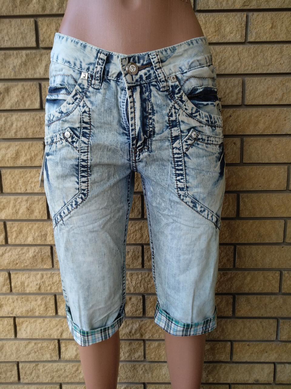 Бриджи мужские джинсовые VIGOOCC, Турция