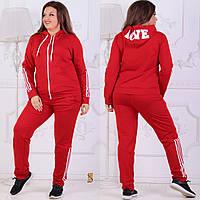 cae078db28f Женские спортивные костюмы больших размеров в Украине. Сравнить цены ...