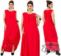 Длинное нарядное летнее платье с брошкой. Красное, 4 цвета. Р-ры: 48-50.52-54.56-58.