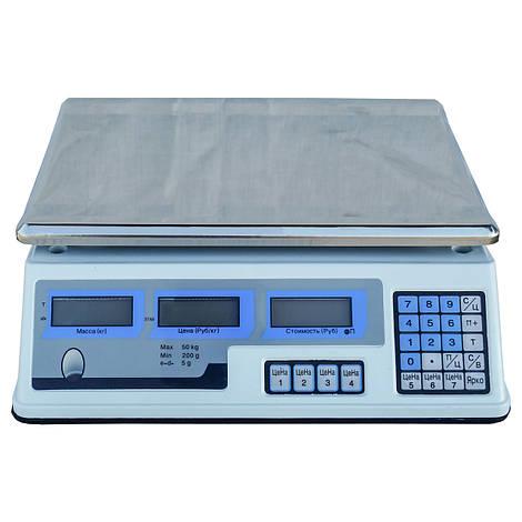 Торговые весы DT 3208 50 кг распродажа