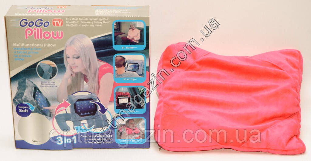 Подушка-подставка GoGo pillow