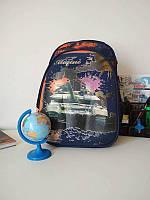 Школьный рюкзак для мальчика с принтом 40*30*17 см, фото 1