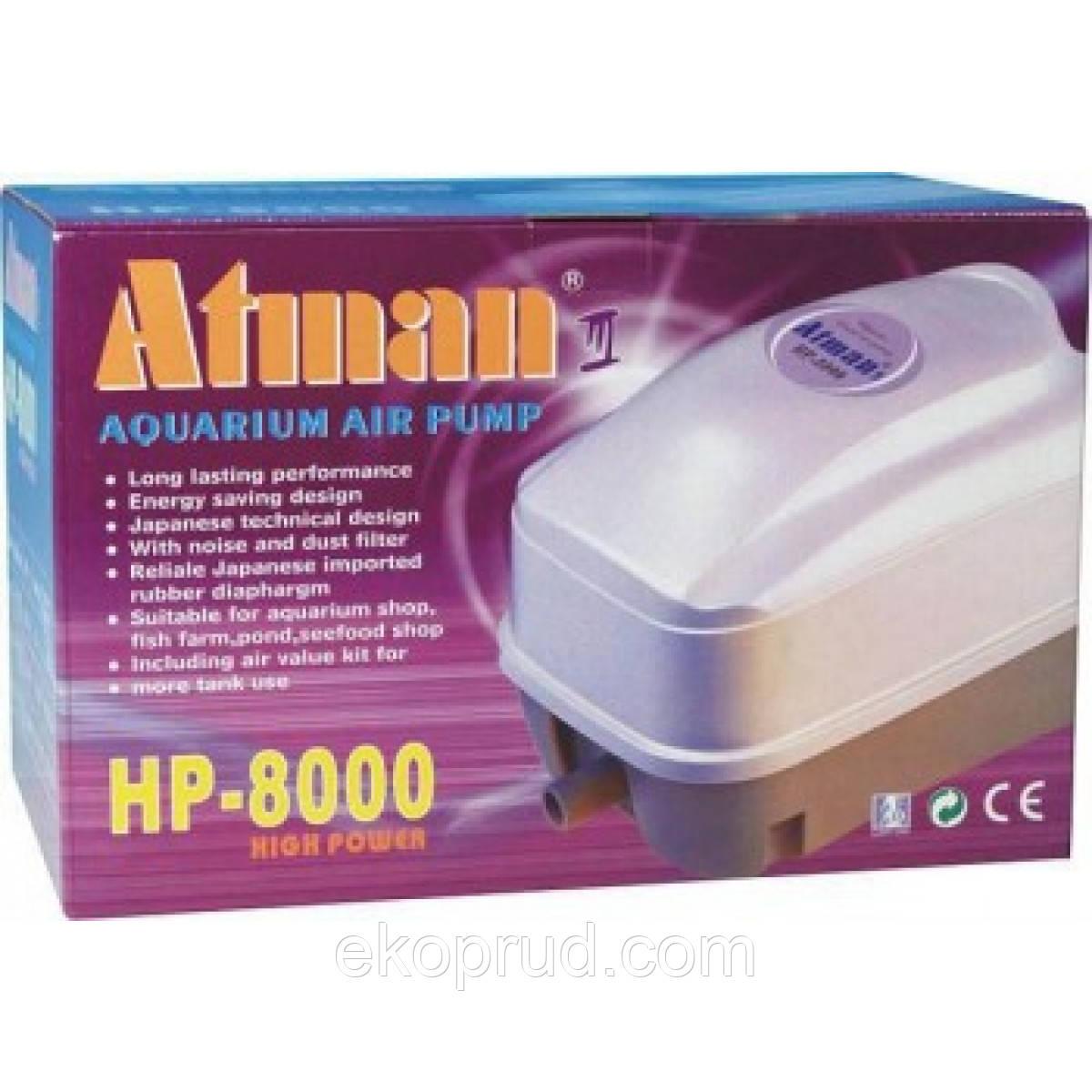Компрессор Atman HP- 8000
