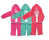 Костюм детский трикотажный для девочки. Тройка. 6006, фото 1