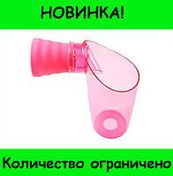 Насадка для фена для завивки локонов Air Curler!Розница и Опт